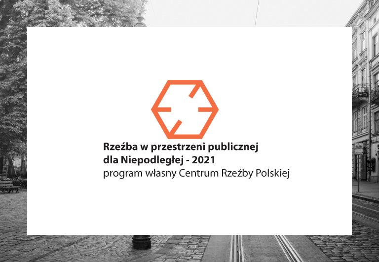 Logo programu Rzeźba w przestrzeni publicznej dla Niepodległej