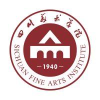 Sichuan Fine Arts Institute